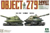 タコム1/72 AFVオブイェークト 279 ソ連重戦車 (OBJECT279M + NBC SOLDIER + OBJECT279)