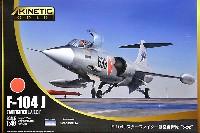 キネティック1/48 エアクラフト プラモデルF-104J  スターファイター 航空自衛隊 栄光