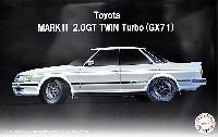 フジミ1/24 インチアップシリーズトヨタ マーク 2 2.0GT ツインターボ (GX71)