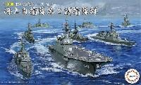 フジミ集める軍艦シリーズ海上自衛隊 第2護衛隊群 1998年