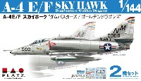 A-4E/F スカイホーク ダムバスターズ / ゴールデンドラゴンズ