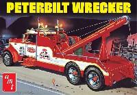 ピータービルド モデル 359 レッカー車