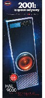 HAL9000 (2001年 宇宙の旅)