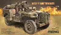 イギリス 小型軍用車両 ワスプ 火炎放射器搭載型