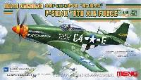 ノースアメリカン P-51D/K 第8空軍