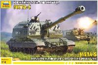 2S19 ムスタ -S 152mm ロシア自走榴弾砲