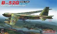B-52G ストラトフォートレス 前期型 1967-1972年 ラインバッカー2作戦 ベトナム戦争