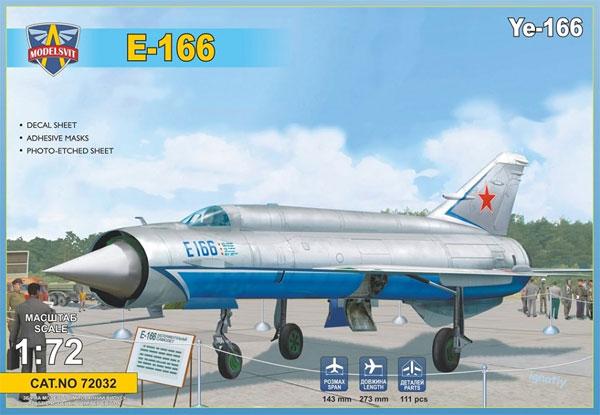 ミグ Ye-166 試作重迎撃機 モニノ空軍博物館プラモデル(モデルズビット1/72 エアクラフト プラモデルNo.72032)商品画像