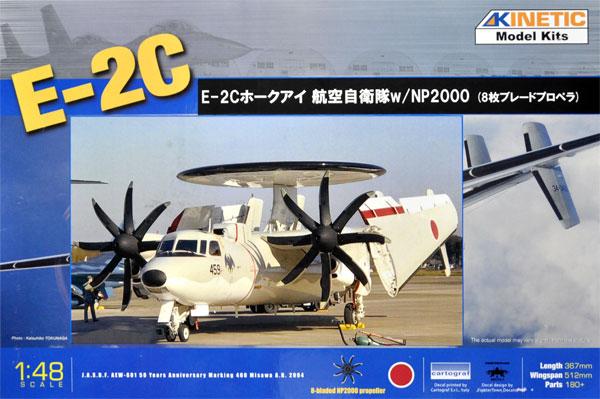 E-2C ホークアイ 航空自衛隊 w/NP2000プラモデル(キネティック1/48 エアクラフト プラモデルNo.K48014A)商品画像