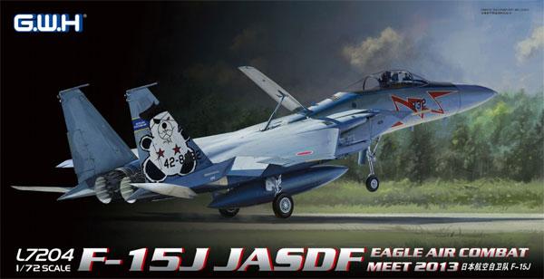 F-15J イーグル 航空自衛隊 戦技競技会 2013プラモデル(グレートウォールホビー1/72 エアクラフト プラモデルNo.L7204)商品画像