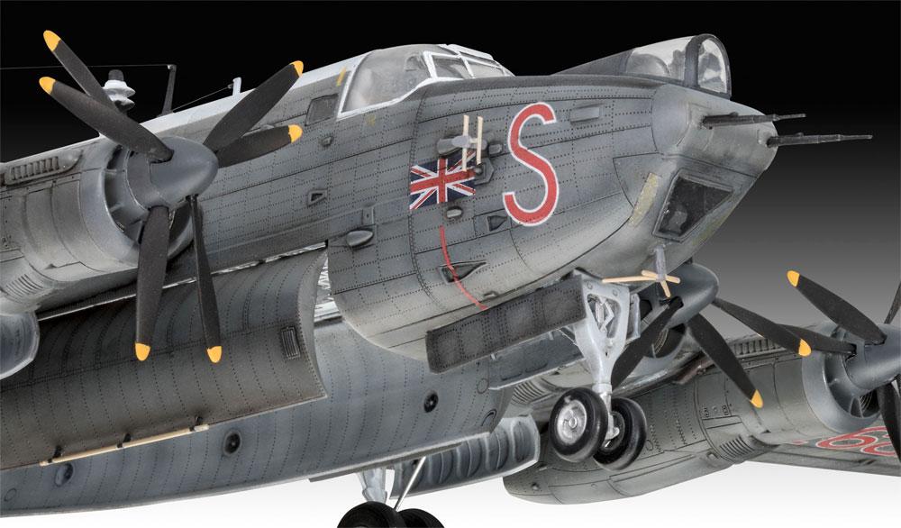 アブロ シャクルトン MR.3プラモデル(レベル1/72 飛行機No.03873)商品画像_4