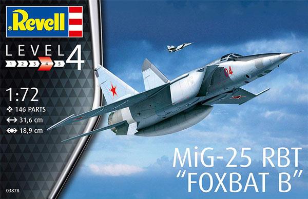 MiG-25 RBT フォックスバット Bプラモデル(レベル1/72 AircraftNo.03878)商品画像
