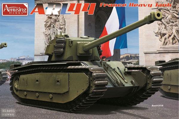 フランス重戦車 ARL44プラモデル(アミュージングホビー1/35 ミリタリーNo.35A025)商品画像