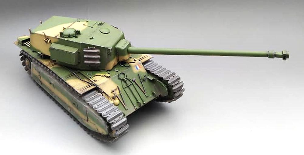 フランス重戦車 ARL44プラモデル(アミュージングホビー1/35 ミリタリーNo.35A025)商品画像_2