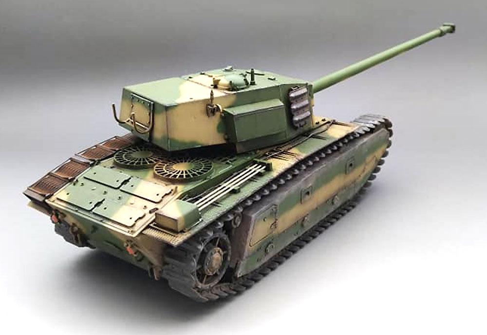 フランス重戦車 ARL44プラモデル(アミュージングホビー1/35 ミリタリーNo.35A025)商品画像_3