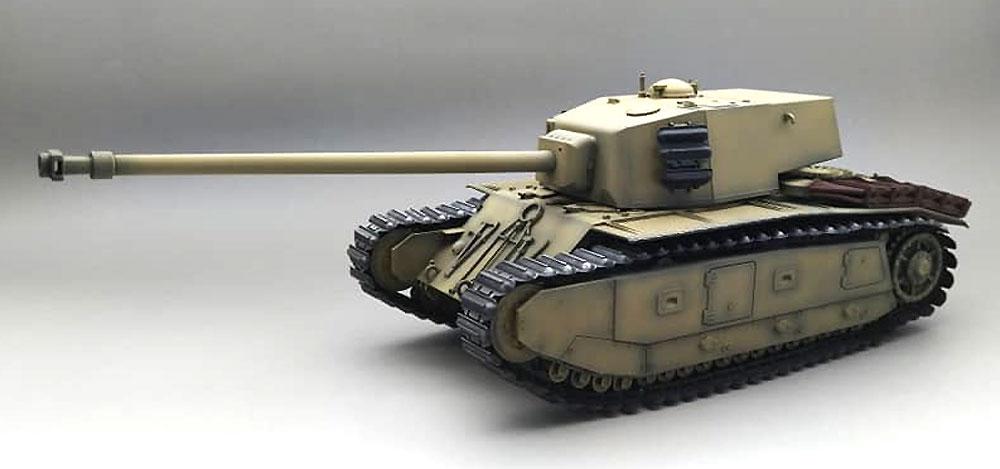 フランス重戦車 ARL44プラモデル(アミュージングホビー1/35 ミリタリーNo.35A025)商品画像_4