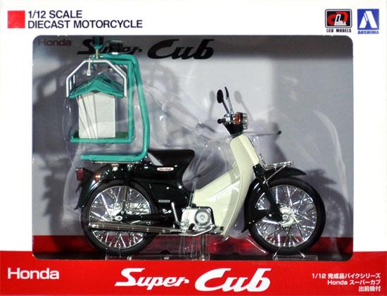 ホンダ スーパーカブ 出前機付完成品(アオシマ1/12 完成品バイクシリーズNo.105672)商品画像