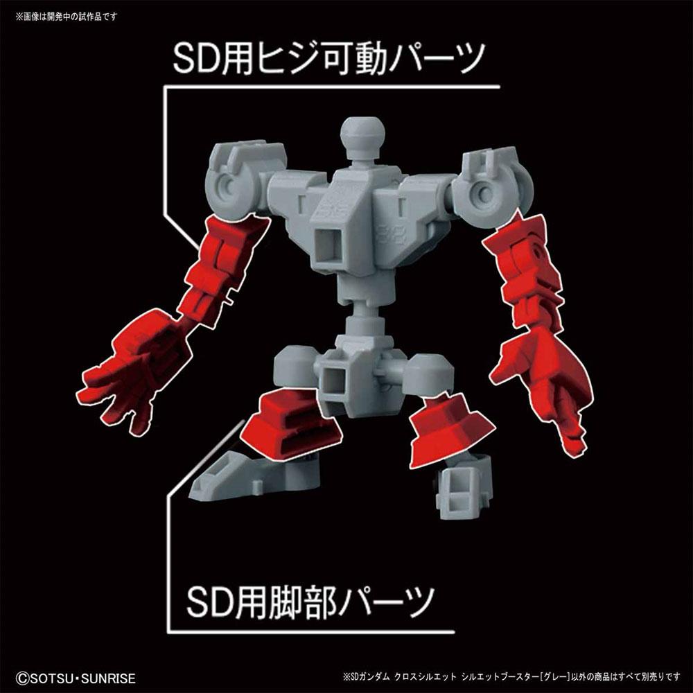 シルエットブースター グレープラモデル(バンダイSDガンダム クロスシルエットNo.OP-004)商品画像_2
