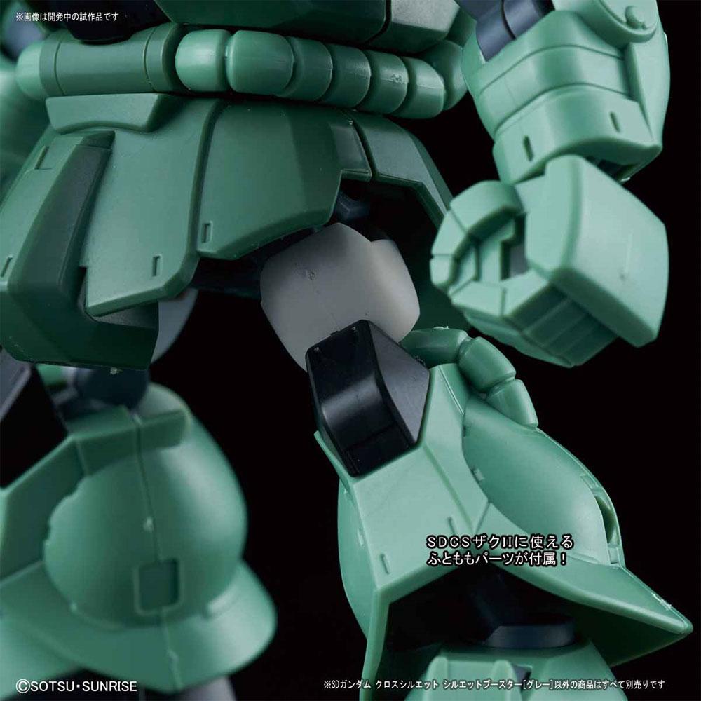 シルエットブースター グレープラモデル(バンダイSDガンダム クロスシルエットNo.OP-004)商品画像_4