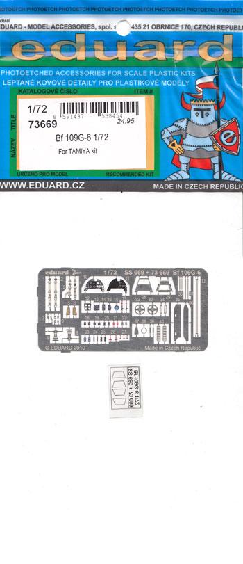 Bf109G-6 エッチングパーツ (タミヤ用)エッチング(エデュアルド1/72 エアクラフト用 カラーエッチング (73-×)No.73669)商品画像