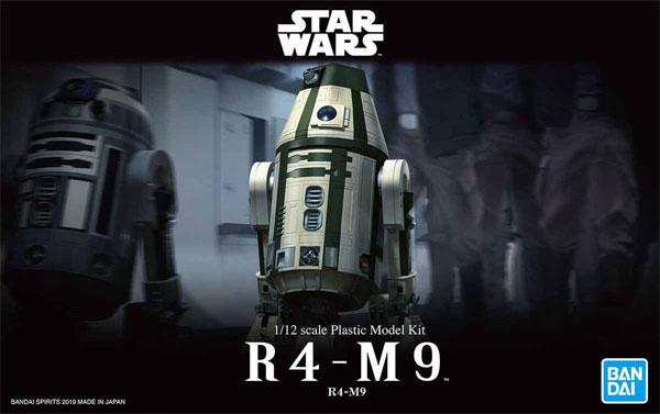 R4-M9プラモデル(バンダイスターウォーズNo.5057845)商品画像
