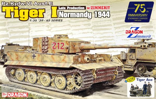 ドイツ ティーガー 1 後期生産型 w/ツィメリットコーティング ノルマンディ 1944プラモデル(ドラゴン1/35