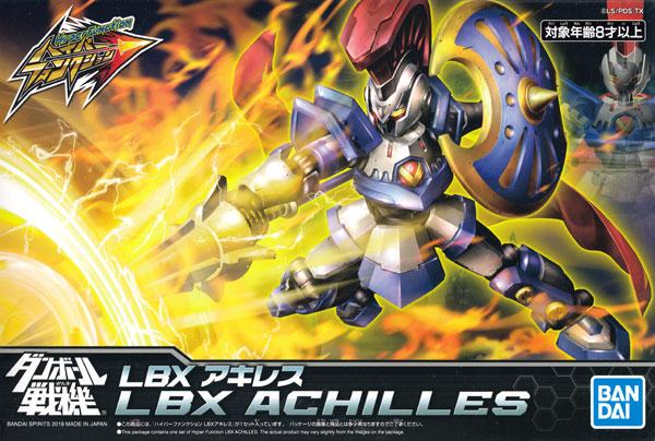 LBX アキレスプラモデル(バンダイダンボール戦機 ハイパーファンクションNo.001)商品画像