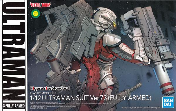 ULTRAMAN SUIT Ver7.3 (FULLY ARMED)プラモデル(バンダイフィギュアライズ スタンダードNo.5058197)商品画像