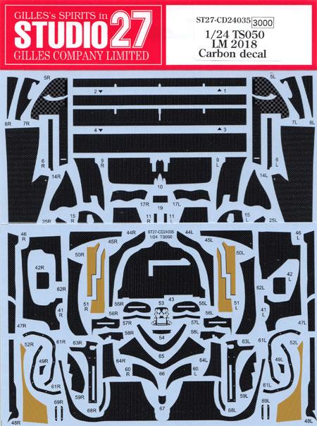 トヨタ TS050 ル・マン 2018 カーボンデカールデカール(スタジオ27ツーリングカー/GTカー カーボンデカールNo.CD24035)商品画像