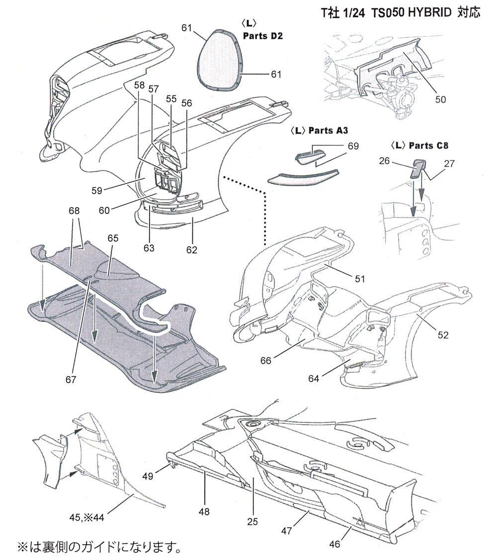 トヨタ TS050 ル・マン 2018 カーボンデカールデカール(スタジオ27ツーリングカー/GTカー カーボンデカールNo.CD24035)商品画像_1