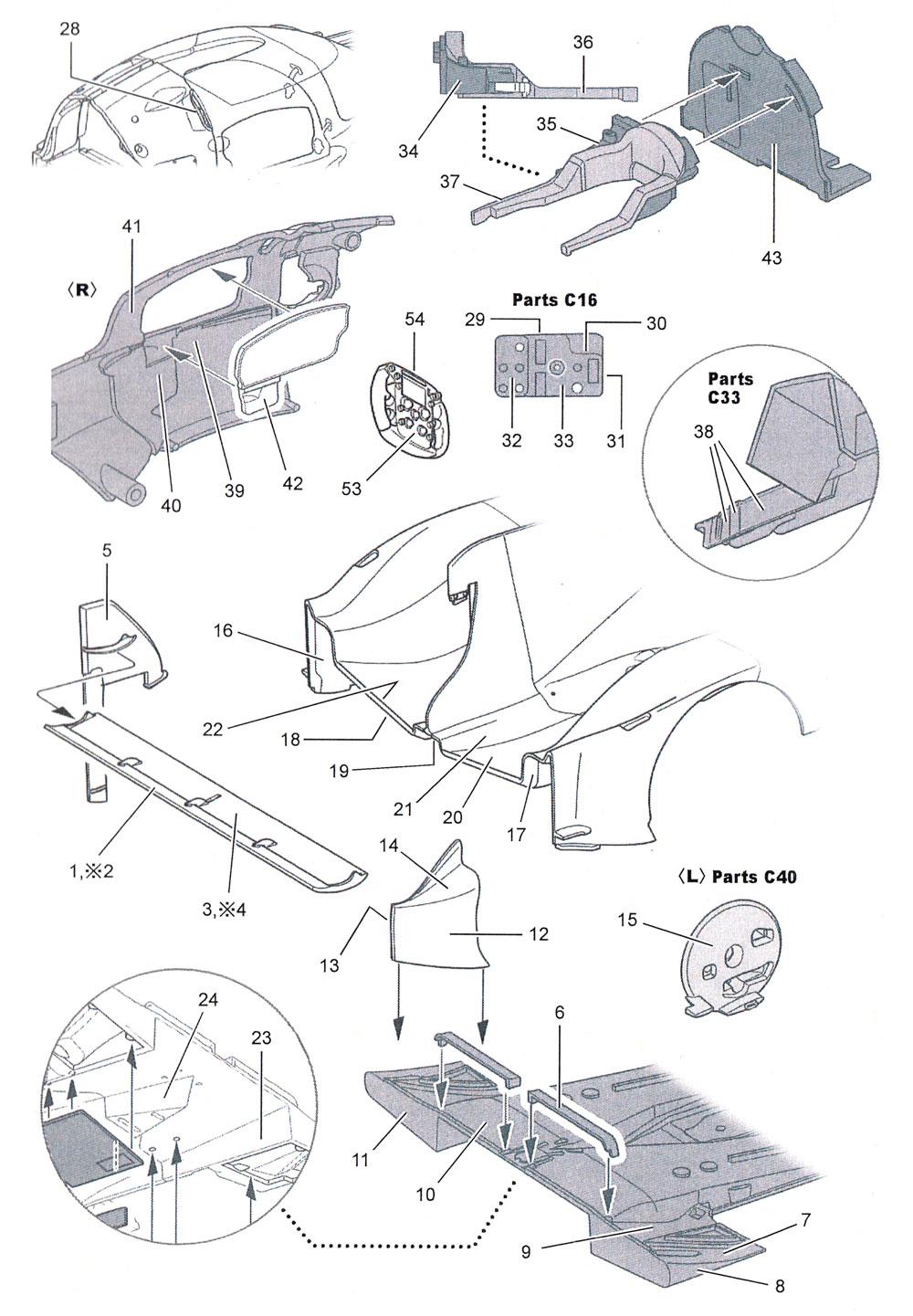 トヨタ TS050 ル・マン 2018 カーボンデカールデカール(スタジオ27ツーリングカー/GTカー カーボンデカールNo.CD24035)商品画像_2