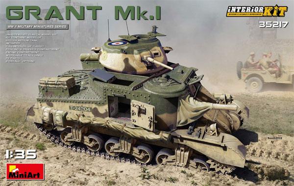 グラント Mk.1 フルインテリアプラモデル(ミニアート1/35 WW2 ミリタリーミニチュアNo.35217)商品画像