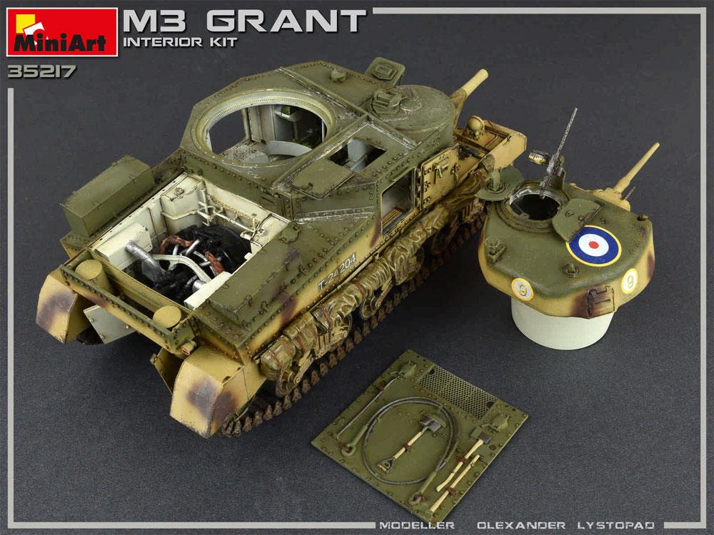 グラント Mk.1 フルインテリアプラモデル(ミニアート1/35 WW2 ミリタリーミニチュアNo.35217)商品画像_4