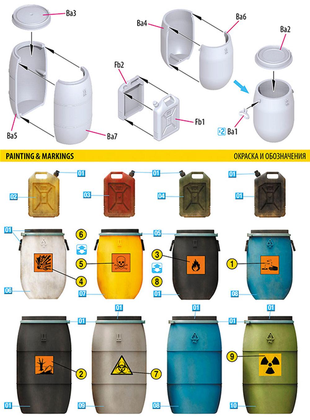 プラスチック製樽 & 缶セットプラモデル(ミニアート1/35 ビルディング&アクセサリー シリーズNo.35590)商品画像_1