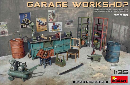 ガレージ工作場プラモデル(ミニアート1/35 ビルディング&アクセサリー シリーズNo.35596)商品画像