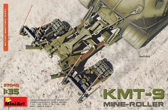 KMT-9 地雷処理装置プラモデル(ミニアート1/35 ミリタリーミニチュアNo.37040)商品画像