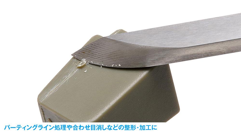HG キサゲナイフ 曲線・片刃きさげ(ウェーブホビーツールシリーズNo.HT-378)商品画像_2