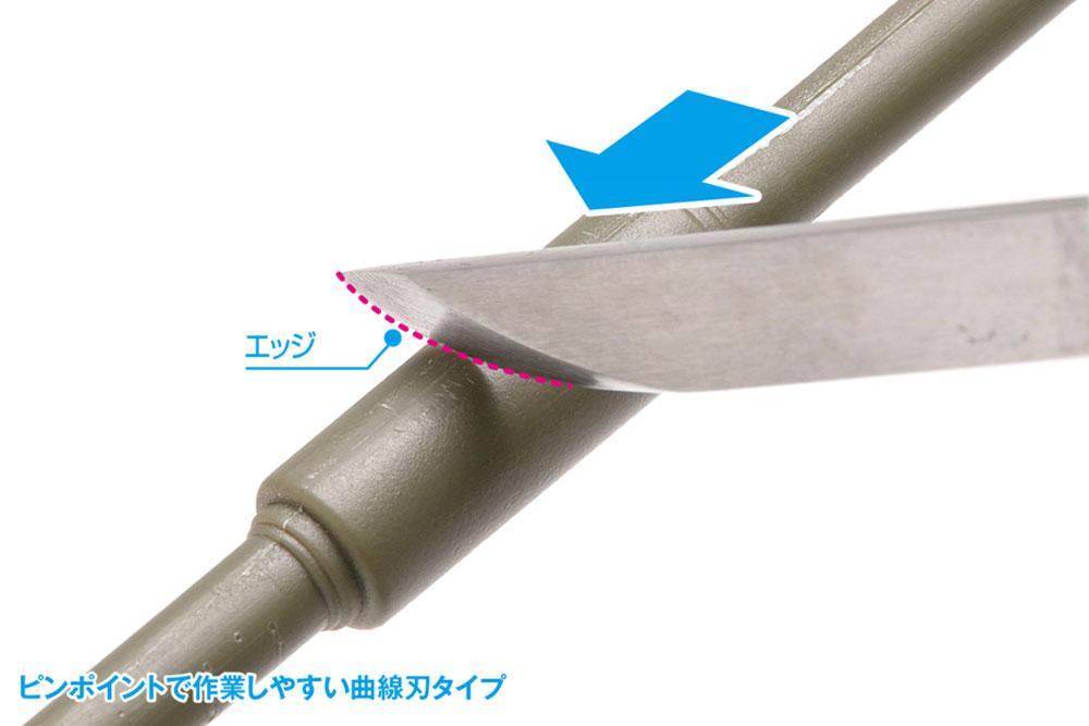HG キサゲナイフ 曲線・片刃きさげ(ウェーブホビーツールシリーズNo.HT-378)商品画像_3