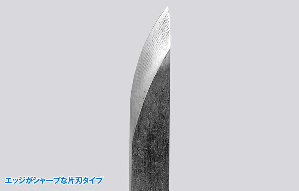 HG キサゲナイフ 曲線・片刃きさげ(ウェーブホビーツールシリーズNo.HT-378)商品画像_4