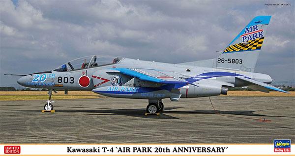 川崎 T-4 エアーパーク 20周年記念プラモデル(ハセガワ1/48 飛行機 限定生産No.07477)商品画像