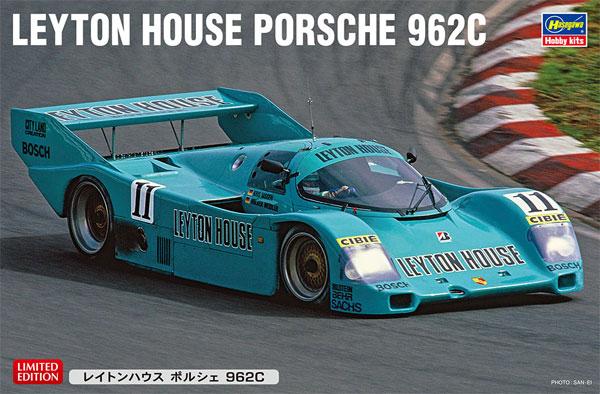 レイトンハウス ポルシェ 962Cプラモデル(ハセガワ1/24 自動車 限定生産No.20411)商品画像