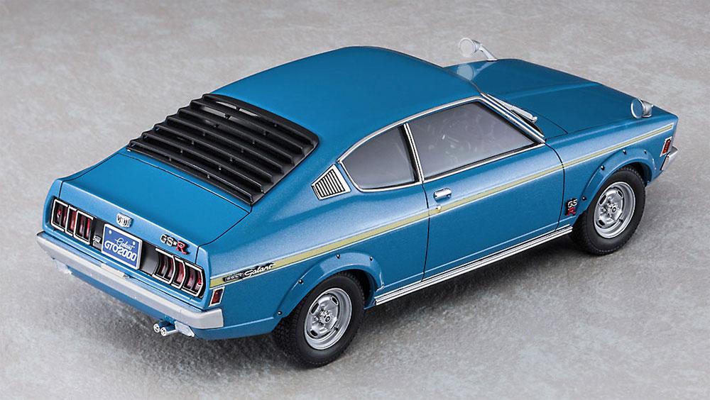 三菱 ギャラン GTO 2000GSR w/スポーツバイザプラモデル(ハセガワ1/24 自動車 限定生産No.20408)商品画像_3