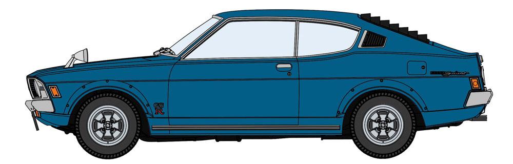 三菱 ギャラン GTO 2000GSR w/スポーツバイザプラモデル(ハセガワ1/24 自動車 限定生産No.20408)商品画像_4