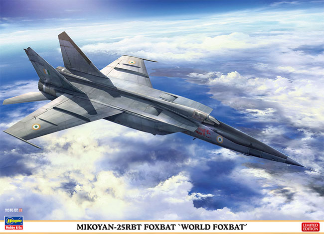 ミグ 25RBT フォックスバット ワールド フォックスバットプラモデル(ハセガワ1/72 飛行機 限定生産No.02308)商品画像