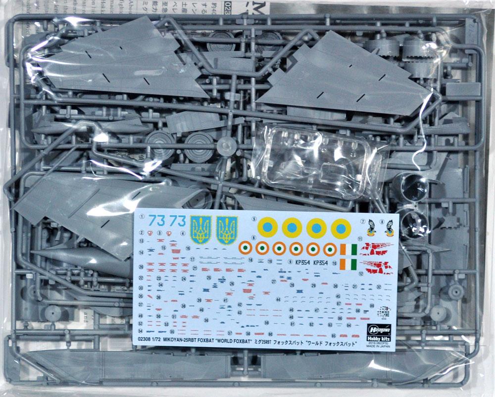 ミグ 25RBT フォックスバット ワールド フォックスバットプラモデル(ハセガワ1/72 飛行機 限定生産No.02308)商品画像_1