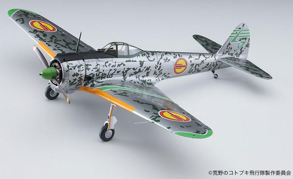荒野のコトブキ飛行隊 一式戦闘機 隼 一型 レオナ機 仕様プラモデル(ハセガワ1/48 飛行機 限定生産No.SP421)商品画像_3