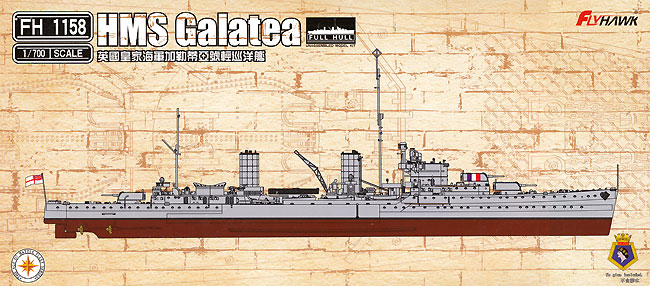 イギリス海軍 軽巡洋艦 ガラティアプラモデル(フライホーク1/700 艦船No.FH1158)商品画像