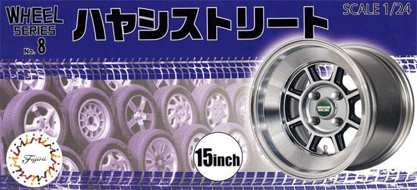 ハヤシ ストリート ホイール 15インチプラモデル(フジミホイール シリーズNo.008)商品画像