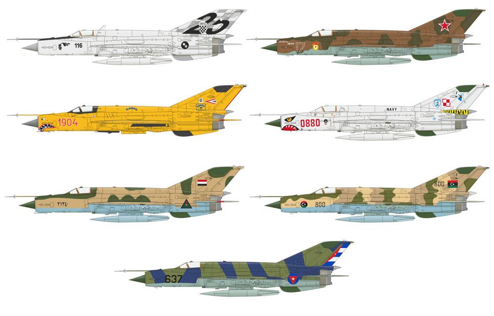 MiG-21bis around the Worldプラモデル(エデュアルド1/48 リミテッドエディションNo.11135)商品画像_2