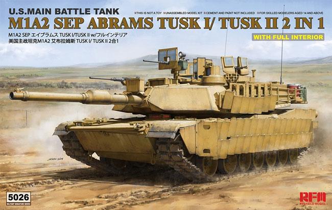 M1A2 SEP エイブラムス TUSK 1/TUSK 2 w/フルインテリアプラモデル(ライ フィールド モデル1/35 AFVNo.5026)商品画像